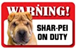 Shar-Pei Pet Sign