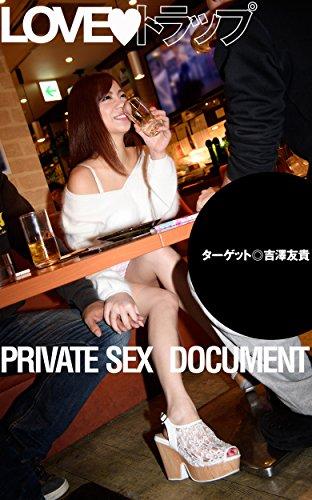 Сексудоку онлайн