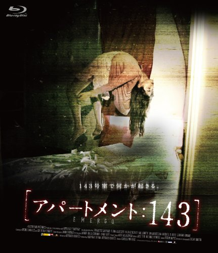 Movie - Emergo [Japan BD] SHBR-154