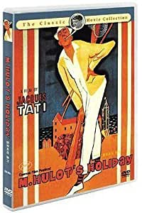 M. Hulot's Holiday (1953) All Region DVD (Region 1,2,3,4,5,6 Compatible) a.k.a Mr. Hulot's Holiday / Les Vacances De Monsieur Hulot by Jacques Tati