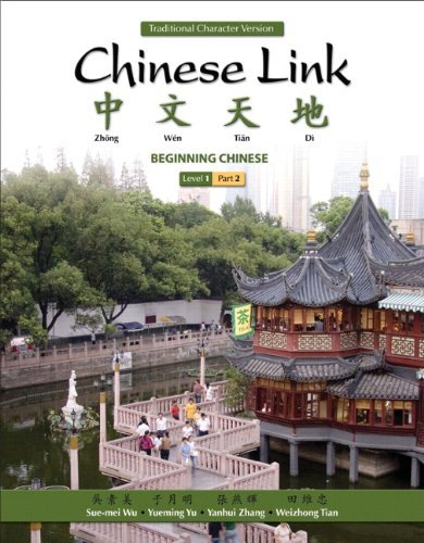 By Sue-mei Wu - Chinese Link: Beginning Chinese, Traditional Character Version Level 1/Part 2: 2nd (second) Edition