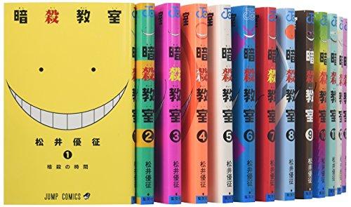 暗殺教室 コミック 全21巻完結セット (ジャンプコミックス)の商品画像