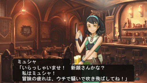 Starfish Elminage 3 -Ankoku no Shito to Taiyo no Kyuden- for PSP [Japan Import]