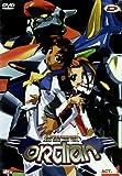 Platinumhugen Ordian - Complete Box Set (6 Dvd) [Italian Edition]