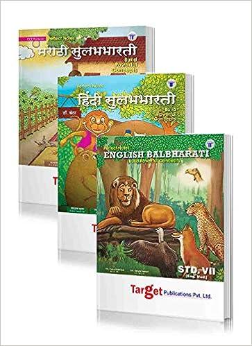 Std 7th Perfect English, Hindi and Marathi Notes, English