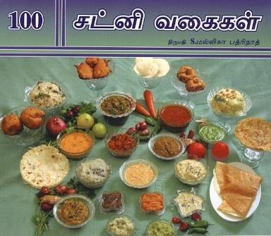 Mallika Badrinath Recipes In Tamil Pdf