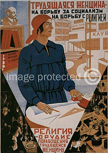 AGS - A Woman's Work Vintage Russian Soviet World War Two WW2 WWII Military Propaganda Poster - 24x36