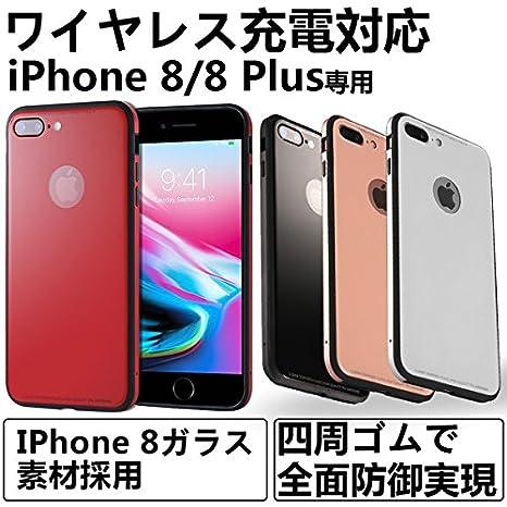ac07889b31 Amazon | 【新登場!】iPhone 8/ iPhone 8 PLUS/ iPhone 7/ iPhone 7 ...