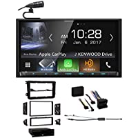 Kenwood DVD Bluetooth Receiver Android/Carplay/USB For 2008-11 Volkswagen Gli VW