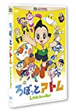 Animation - Little Astro Boy [Japan DVD] TZK-101