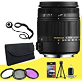 Sigma 18-250mm f3.5-6.3 DC MACRO OS HSM for Canon Digital SLR Cameras + 62mm 3 Piece Filter Kit + Lens Cap Keeper + Deluxe Starter Kit DavisMax Bundle