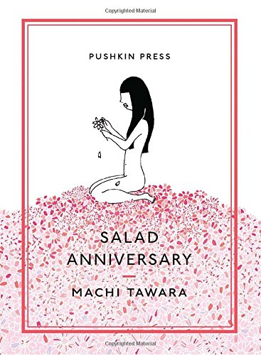 Salad Anniversary (Pushkin Collection) by Pushkin Collection