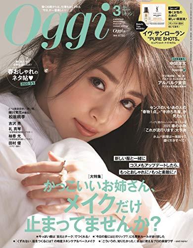 Oggi 最新号 表紙画像