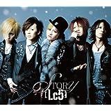 STORY(初回生産限定盤A)(DVD付)