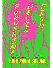 Fukushima Devil Fish: Anti-Nuclear Manga