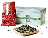 CC-JJ - Chinese tie guan yin tea 84g Gift packing oolong tea