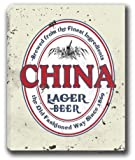"CHINA Lager Beer Stretched Canvas SIgn - 16"" x 20"""