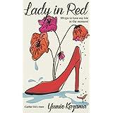 風間ゆみえ Lady in Red 小さい表紙画像