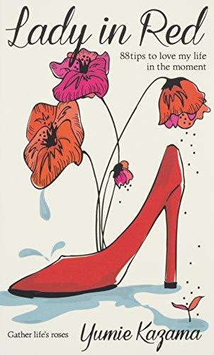 風間ゆみえ Lady in Red 大きい表紙画像