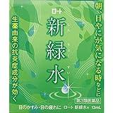 Rohto SHINRYOKUSUI Eye Drops 13ml