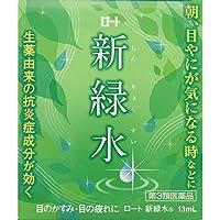 【第3類医薬品】ロート新緑水 13mL