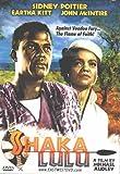 Shaka Lulu [Slim Case] by Sidney Poiter