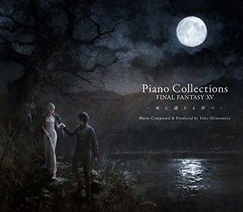 15 Piano Collections ()