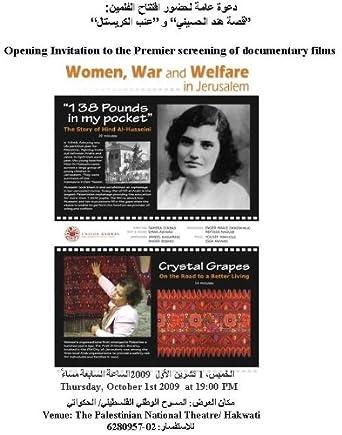 Amazon com: The Israeli Palestinian Conflict: Women, War and Welfare