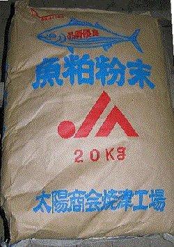 魚粕粉末 (15kg2個) B06XPFLTHP 15kg2個  15kg2個