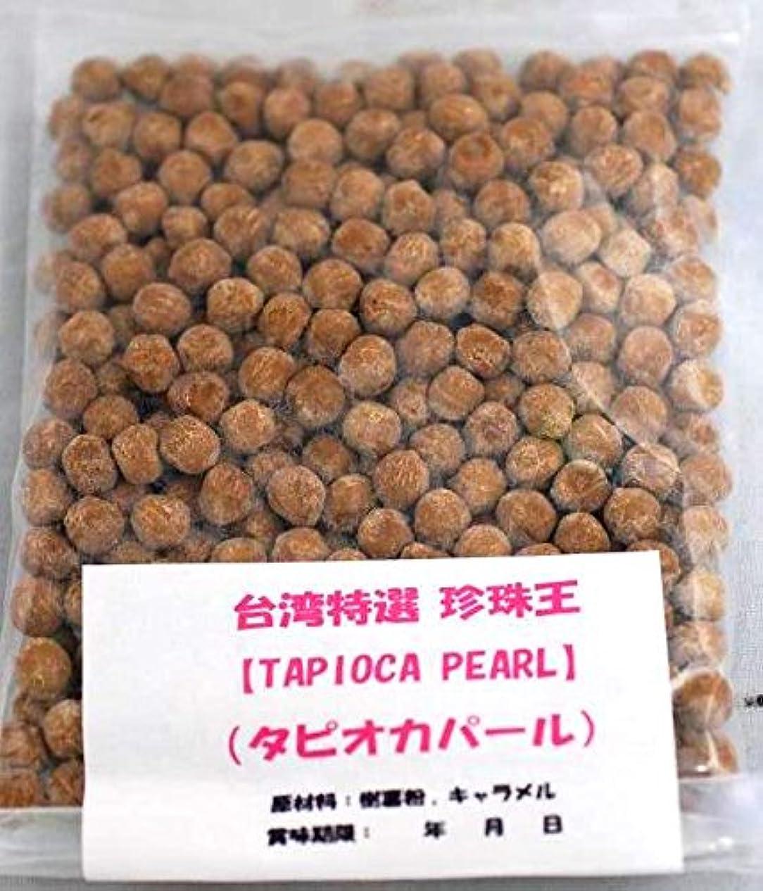 社説船員報告書はるゆたか100% / 2.5kg TOMIZ(富澤商店) 小麦粉 強力小麦粉 国産 強力粉