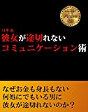 com (Japanese Edition)