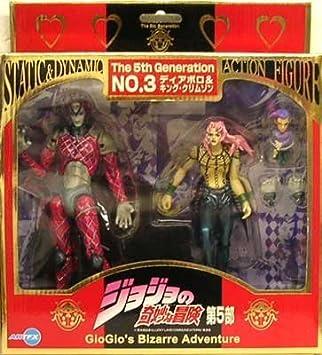 Bizarre Adventure Part 5 NO.3 Diavolo & King Crimson JoJo (japan import): Amazon.es: Juguetes y juegos