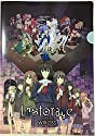 『Lostorage conflated WIXOSS』 A4 クリアファイル アニメジャパン2018 Anime Japan AJ2018 ウィクロスの商品画像