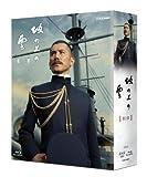 NHK Special Drama Saka no Ue no Kumo Dai 2 Bu Blu-ray Box