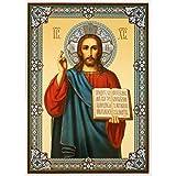 Needzo Icon of Jesus Christ The Teacher Russian