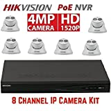 Hikvision DS-7608NI-E2/8P 8CH 8 POE NVR & 6pcs DS-2CD2342WD-I 2.8mm 4MP POE Turret Camera Kit