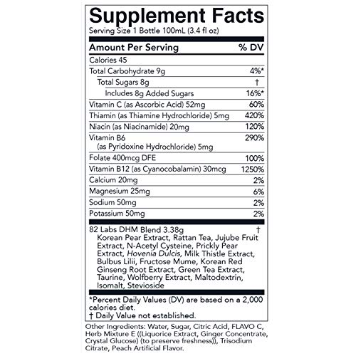 Morning Recovery Drink (New!) 6-Pack Liquid Dietary Supplement with Dihydromyricetin (DHM), Milk Thistle, Vitamin B, Electrolytes, N-Acetyl Cysteine, 3.4 fl oz, Peach Flavor (Non-GMO, Vegan, Soy-free) by Morning Recovery (Image #2)