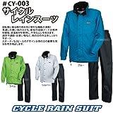 サイクルレインスーツ ブルー Lサイズ CY-003-45-L