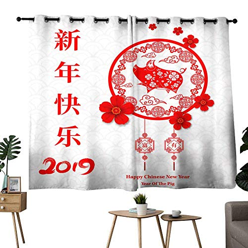 Privacy curtain Happy Chinese New Year year of the pig paper cut style Chinese characters mean Happy New Year wealthy Zodiac sign for greetings card flyers invitation posters brochure banners calenda ()