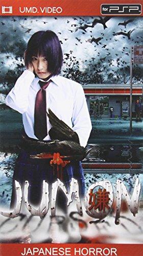 - Jumon [UMD for PSP]