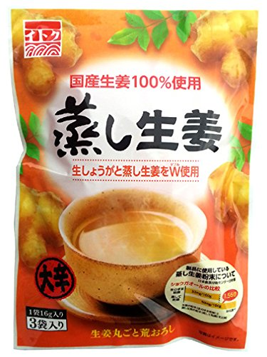 Outstanding virtue food steamed ginger 3PX10 pieces