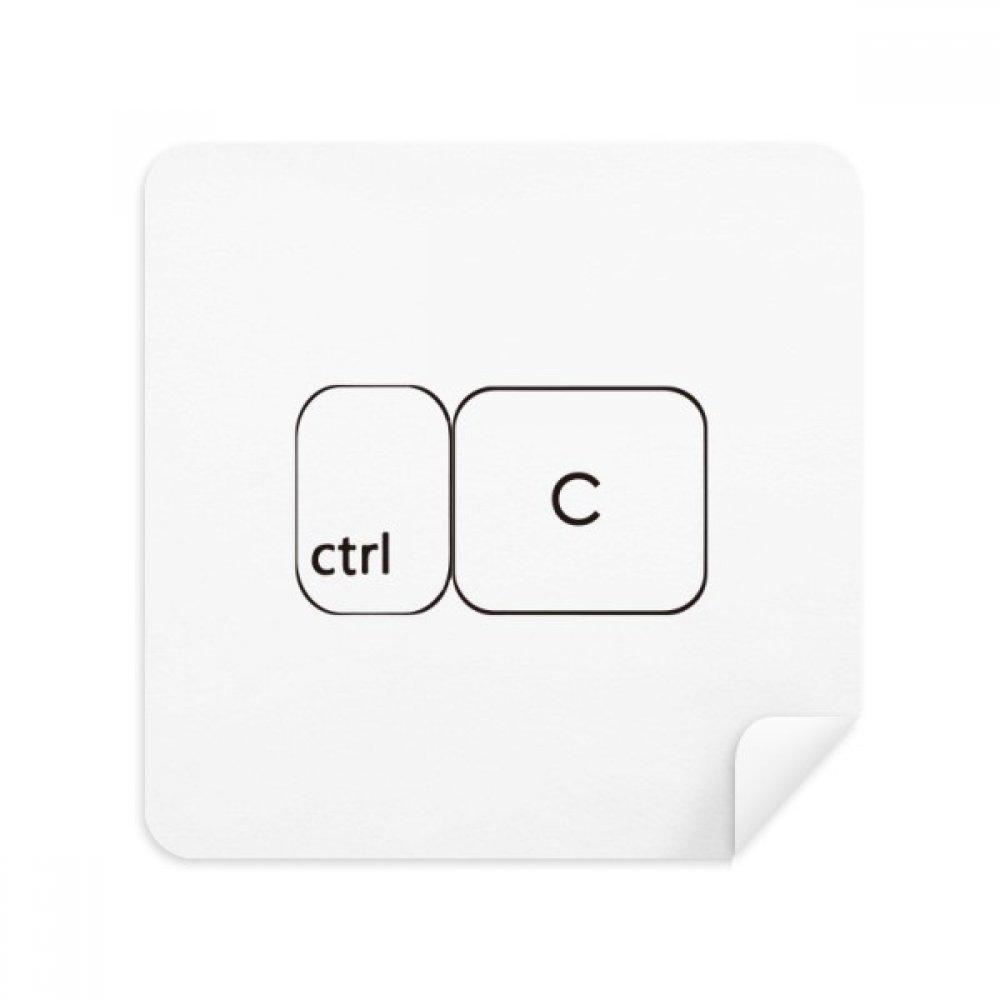 キーボードシンボルCtrl Cメガネクリーニングクロス電話画面クリーナースエードファブリック2pcs   B07C95TRTD