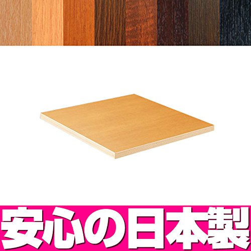 【 テーブル 天板 のみ 】 テーブル 天板 メラミン化粧板 ストライプテープ巻き仕上げ W600×D600 / 天板 日本製 メラミン化粧板 AI-1907 B00O1OLH4Y AI-1907 AI-1907