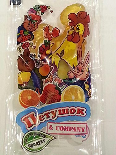 Imported Hard Caramel Candy Rooster on a Stick ''Petushok Lollipops'' (Pack of 10)