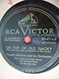 Shall We Dance / On Top of Old Smokey [78rpm Single]
