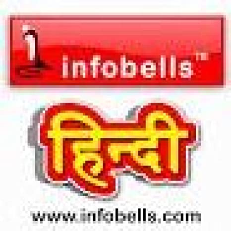 Amazon com: infobells hindi rhymes: Appstore for Android