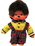 Monchhichi Boy in Yellow and Jump Suit