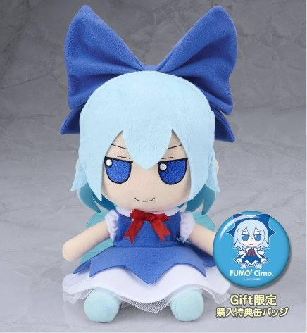 Touhou plush series 42 cirno ver.1.5 also desire of... It's going on your