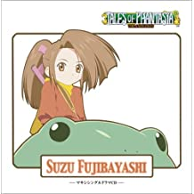Suzu Fujibayashi by Tales of Phantasia Vol.6 (2006-05-25)
