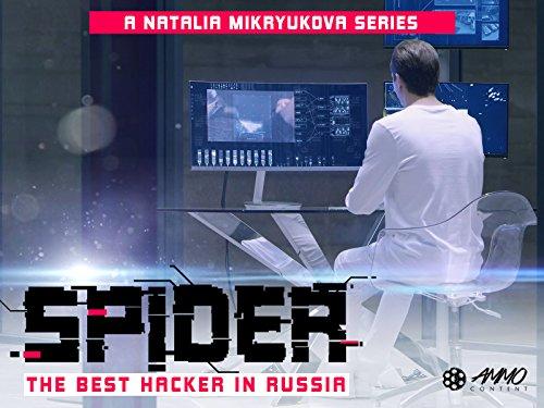 Masterpiece (Spider 1)
